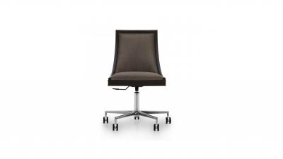 """Darbo kėdė """"Amina"""""""