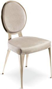 """Kėdė """"Miss Padded Backrest"""""""