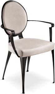 """Kėdė """"Miss Padded Backrest Armchair"""""""